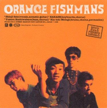 4thアルバム「ORANGE」(オリジナル発売日:1994年10月21日)