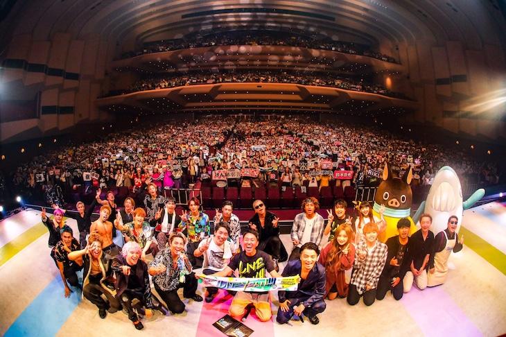 「LIVE YEAH!!! vol.1」の集合写真。(撮影:渡邉一生)