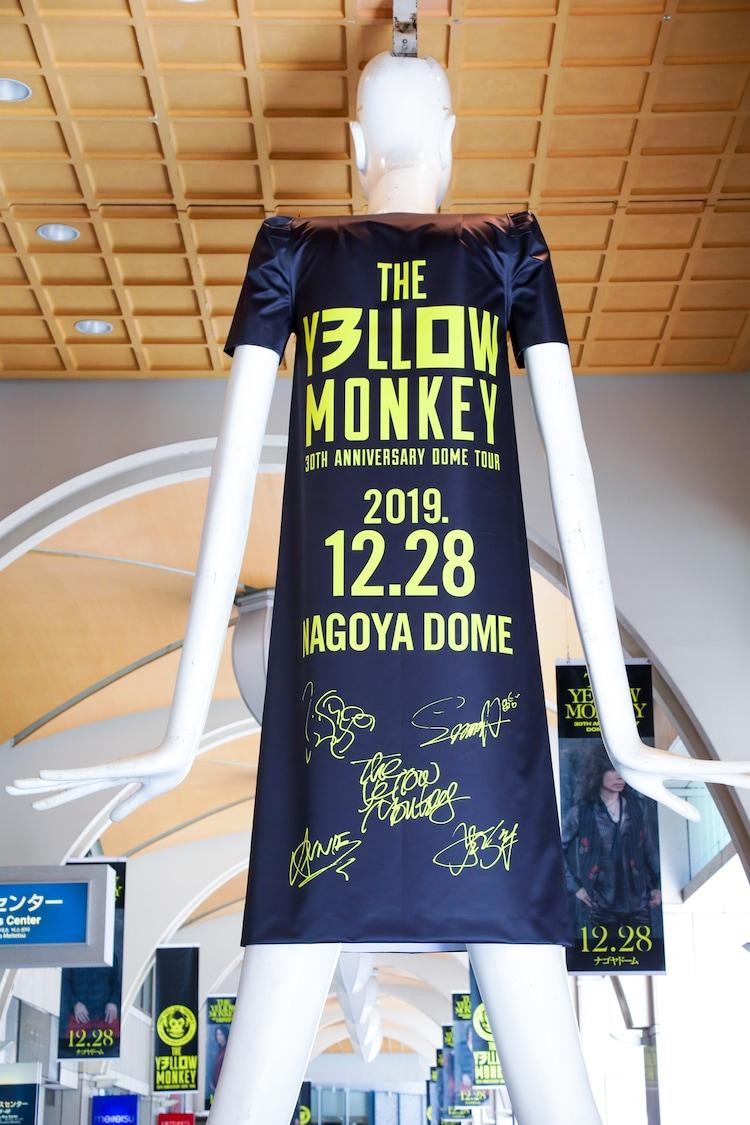 The Yellow Monkeyが名古屋でナナちゃんジャック 過去の全曲名入り壁紙も 写真14枚 音楽ナタリー