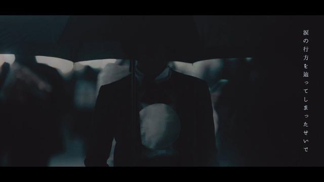 Eve「迷い子」MVのワンシーン。