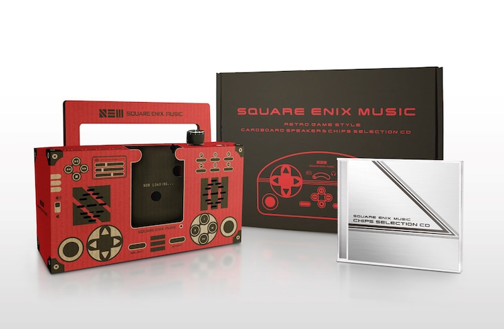 V.A.「SQUARE ENIX MUSIC RETRO GAME STYLE CARDBOARD SPEAKER & CHIPS SELECTION CD」に封入されるCDとダンボールスピーカー。