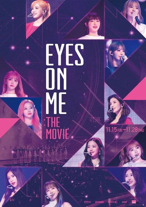 IZ*ONE「EYES ON ME : The Movie」ポスター画像