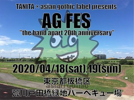 "the band apart「TANITA × asian gothic label presents AG FES ""the band apart 20th anniversary""」告知ビジュアル"