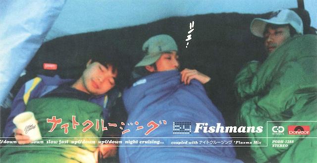 シングル「ナイトクルージング」(オリジナル発売日:1995年11月25日)