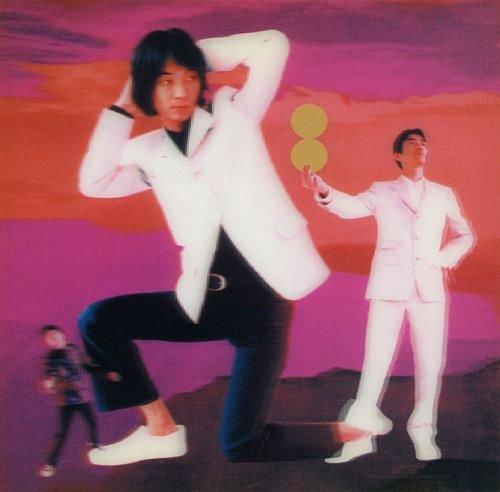ライブアルバム「8月の現状」(オリジナル発売日:1998年8月19日)