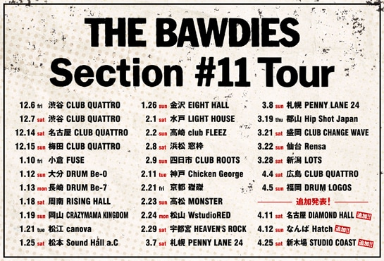 THE BAWDIES「Section #11 Tour」告知ビジュアル