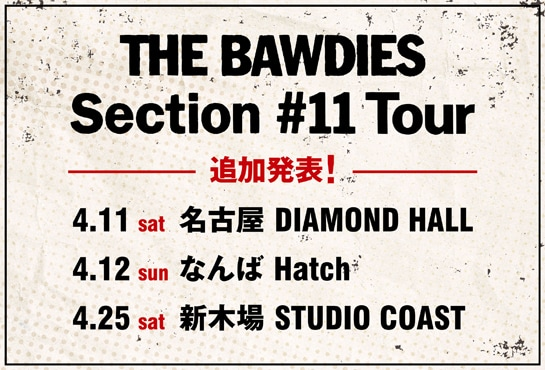 THE BAWDIES「Section #11 Tour」追加公演の告知ビジュアル
