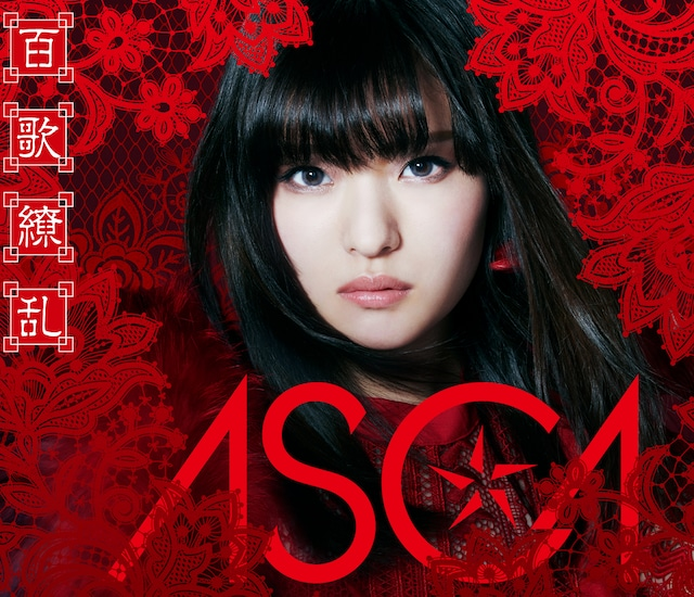 ASCA「百歌繚乱」通常盤ジャケット