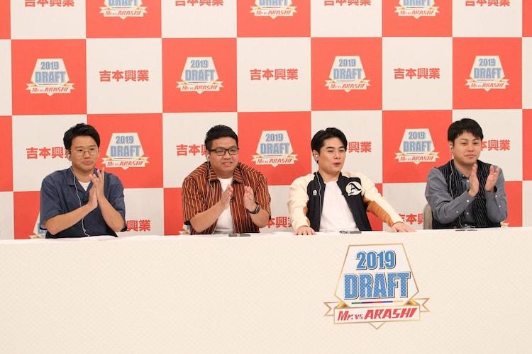 左からミキ、吉村崇(平成ノブシコブシ)、井上裕介(NON STYLE)。(c)フジテレビ
