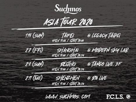 Suchmos「Suchmos ASIA TOUR 2020」告知ビジュアル
