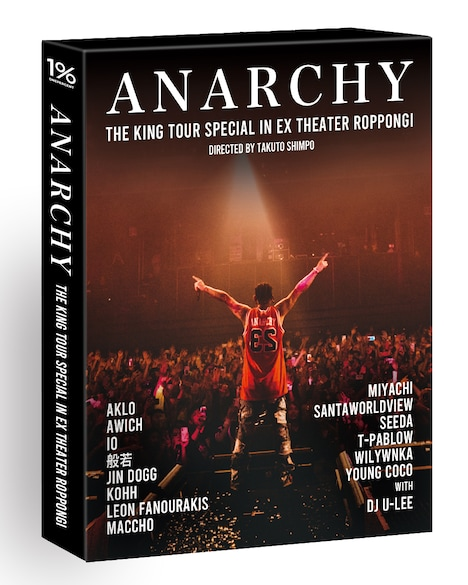 ANARCHY「THE KING TOUR SPECIAL in EX THEATER ROPPONGI」初回限定盤イメージ