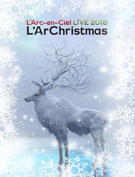 L'Arc-en-Ciel「LIVE 2018 L'ArChristmas」初回限定盤ジャケット
