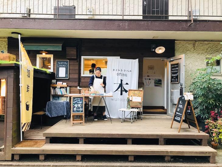 「utouto」東京・吉祥寺出店時の外観。