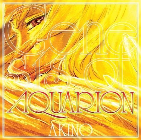 AKINO「創聖のアクエリオン」ジャケット