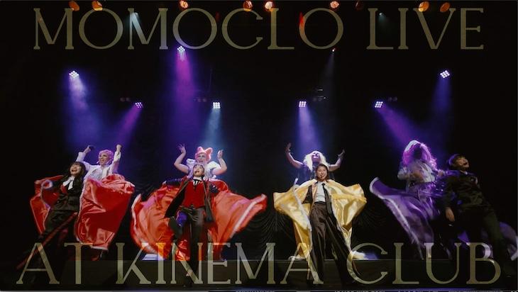 ももいろクローバーZ「5th ALBUM『MOMOIRO CLOVER Z』SHOW at 東京キネマ倶楽部」ティザー映像のワンシーン。