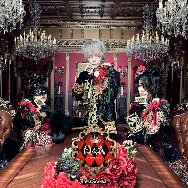 Royal Scandal「Q&A -Queen and Alice-」King盤ジャケット