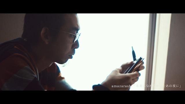 amazarashi「未来になれなかったあの夜に」ミュージックビデオに出演する柄本時生。