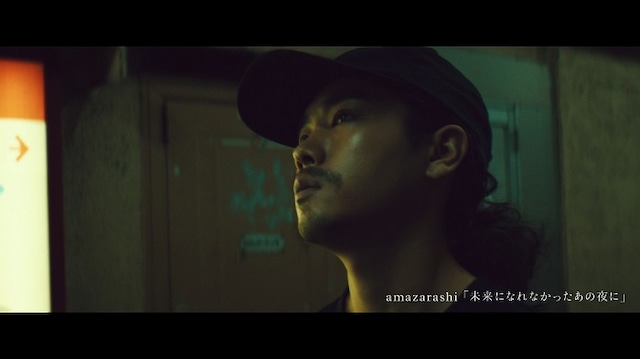 amazarashi「未来になれなかったあの夜に」ミュージックビデオに出演する泉澤祐希。