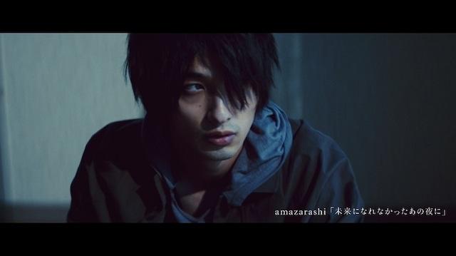 amazarashi「未来になれなかったあの夜に」ミュージックビデオに出演する横浜流星。