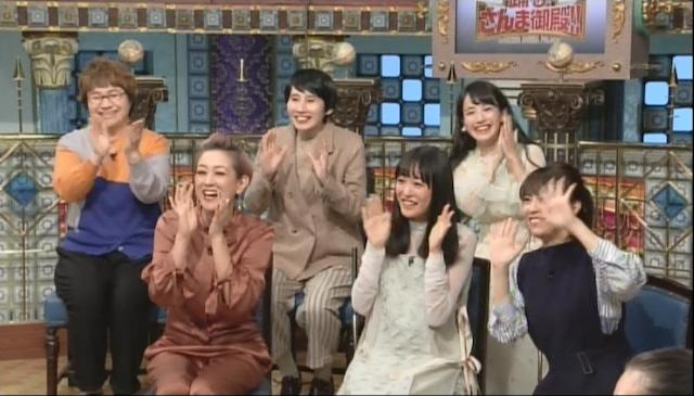 日本テレビ系「踊る!さんま御殿!!」2019年11月12日(火)放送回より。(c)NTV