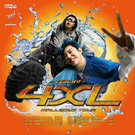 Mall Boyz「4XL Tour」告知ビジュアル