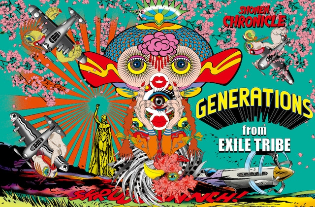 GENERATIONS from EXILE TRIBE「SHONEN CHRONICLE」初回限定盤ジャケット