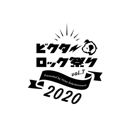 「ビクターロック祭り2020」ロゴ