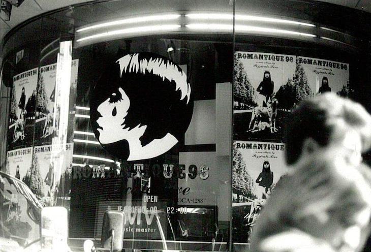 HMV渋谷の外観。(音楽ナタリー編集部私物)