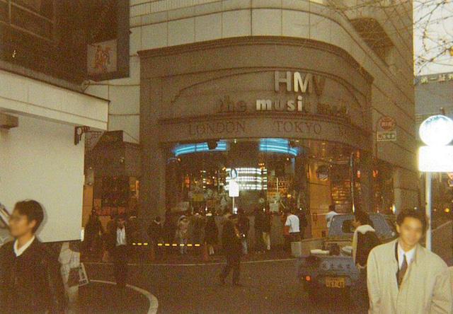 HMV渋谷の外観。(写真提供:太田浩氏)