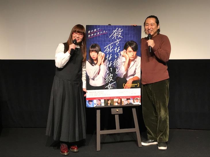 左から奥華子、小林啓一。(写真提供:ポニーキャニオン)