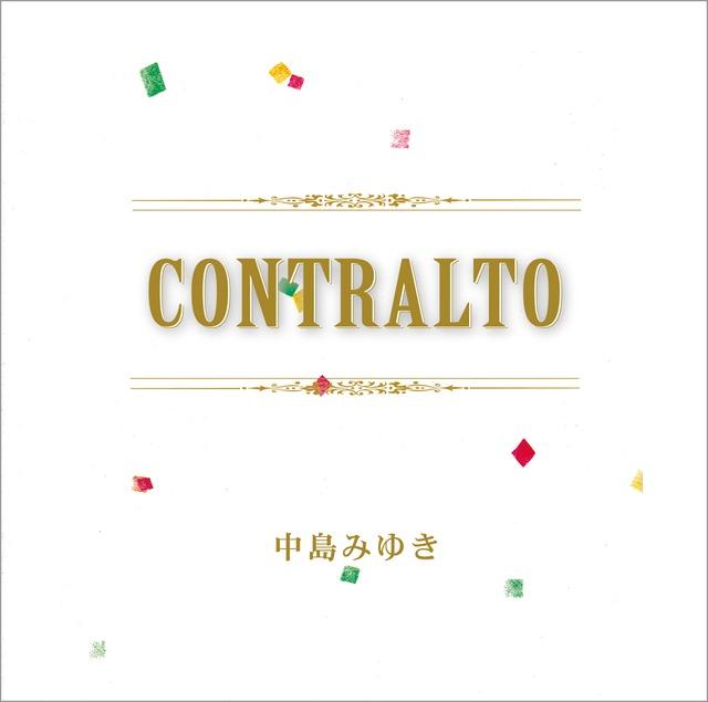 中島みゆき「CONTRALTO」ジャケット