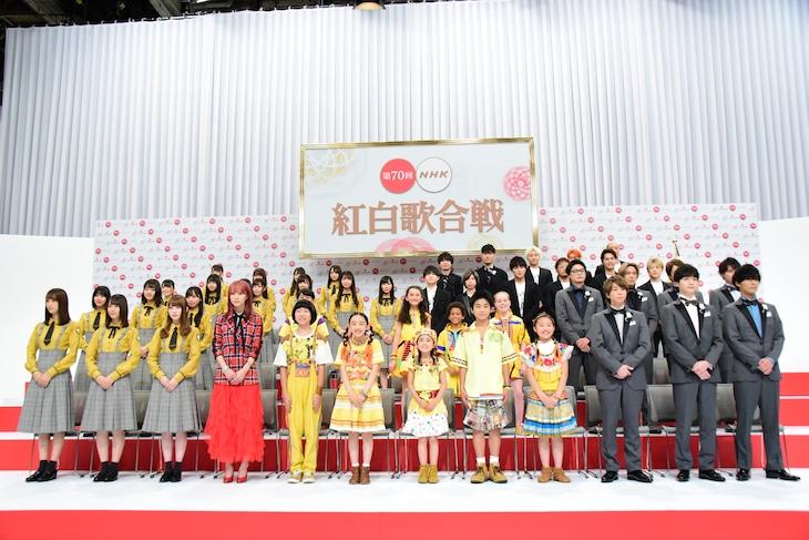「第70回NHK紅白歌合戦」出場者発表会見の様子。