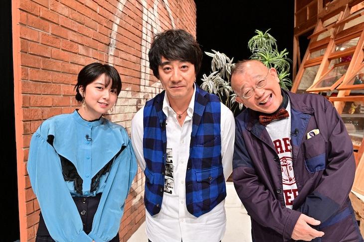 左から上白石萌歌、山崎まさよし、笑福亭鶴瓶。 (c)TBS