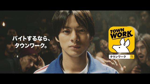 「タウンワーク」新CM「スーパープレイ」編より平野紫耀(King & Prince)。