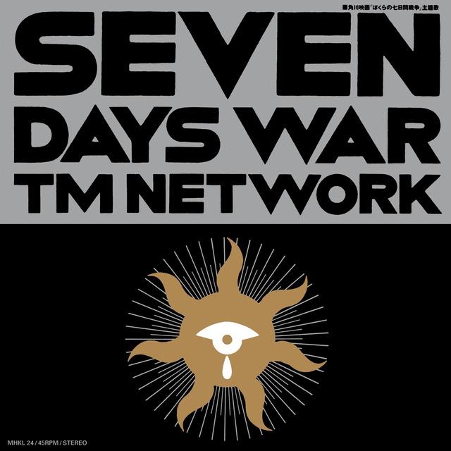 TM NETWORK「SEVEN DAYS WAR(7inchアナログ盤)」ジャケット
