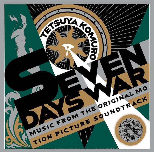 小室哲哉「SEVEN DAYS WAR」ジャケット