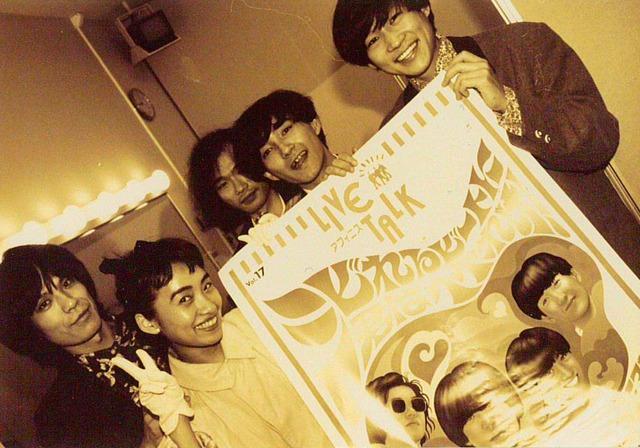 岡崎京子とザ・ファントムギフト。岡崎は彼らのライブに頻繁に足を運んでいた。(写真提供:サリー久保田)