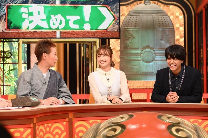 「中居くん決めて!」11月18日(月)放送回より。(c)TBS