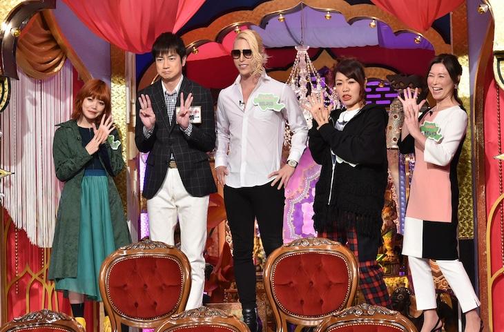 日本テレビ系「今夜くらべてみました」11月20日放送回より。(c)日本テレビ