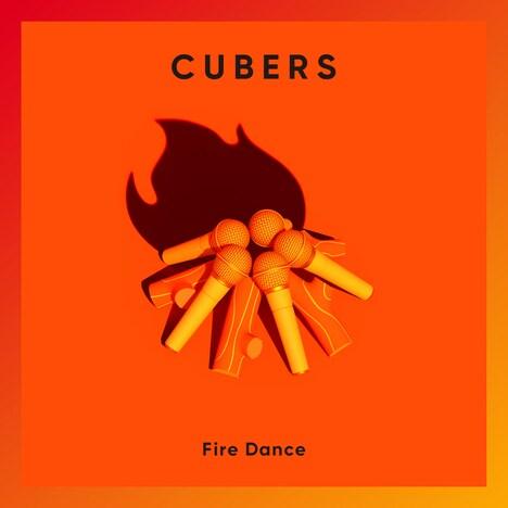 CUBERS「Fire Dance」ジャケット