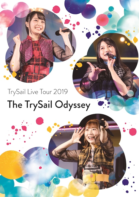 "TrySail「TrySail Live Tour 2019""The TrySail Odyssey""」Blu-ray初回限定盤ジャケット"