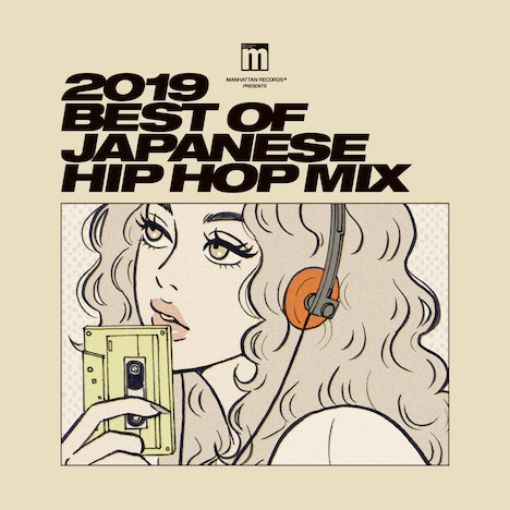 「Manhattan Records(R) presents 2019 BEST OF JAPANESE HIP HOP MIX」ジャケット