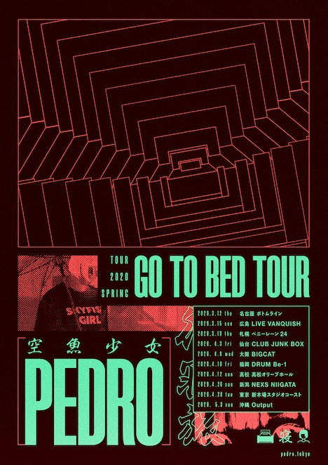 PEDRO「GO TO BED TOUR」告知画像