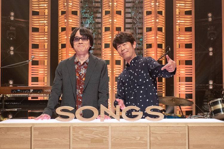 真心ブラザーズ(写真提供:NHK)