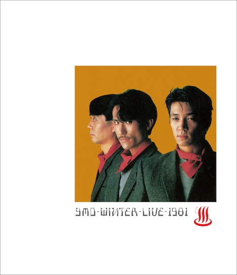 Yellow Magic Orchestra「WINTER LIVE 1981」ジャケット