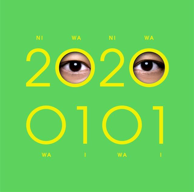 """Shingo Katori """"20200101"""" """"Normal BANG!"""" Jacket"""