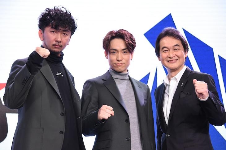 左からLDH ASIA神田勘太朗取締役、EXILE TETSUYA、学校法人角川ドワンゴ学園の夏野剛理事。