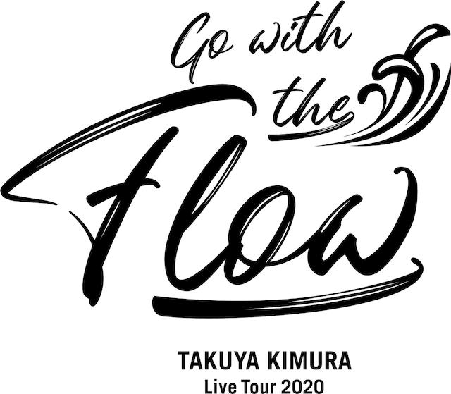 木村拓哉「TAKUYA KIMURA Live Tour 2020 Go with the Flow」ロゴ