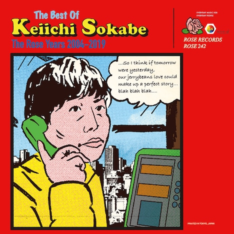 曽我部恵一「The Best Of Keiichi Sokabe -The Rose Years 2004-2019-」ジャケット