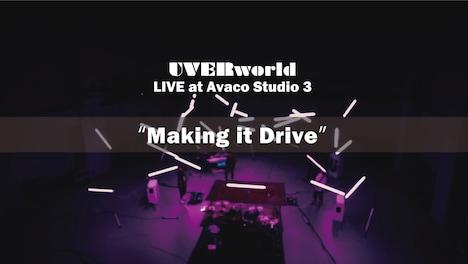 UVERworld「Making it Drive」ミュージックビデオのサムネイル。
